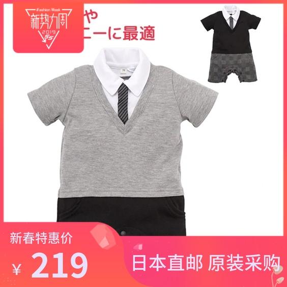 日本直邮 nissen宝宝半袖戴领结满月礼服连体衣爬服70.80cm