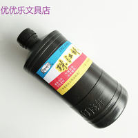 Pearl River Ink 60ML 230ML 460ML Gram/ml Ink Calligraphy Supplies Dark Black Ink