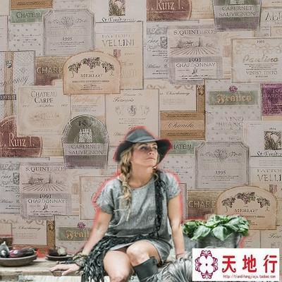 英伦欧式餐厅酒店个性酒庄红酒标签背景墙纸复古怀旧田园美式壁纸哪款好