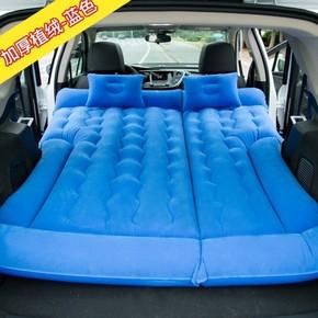 车载充气床4/6分体式车震床宝骏560 510suv后备箱旅行床汽车床垫