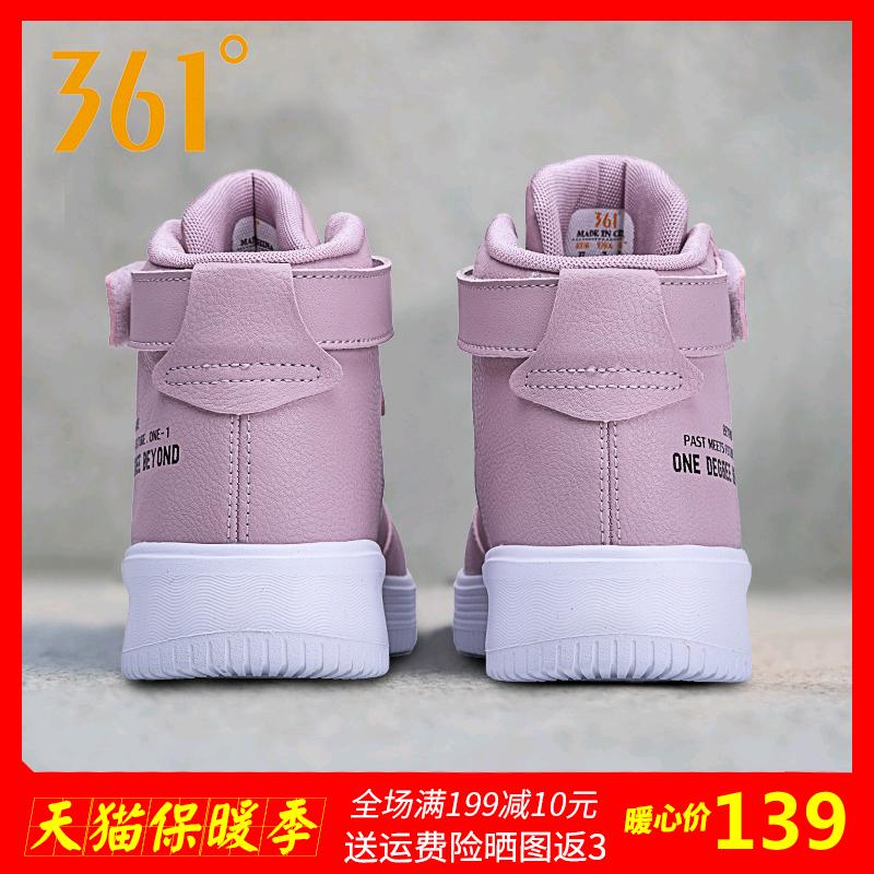 361高帮板鞋女鞋冬季2019新款空军一号361度运动鞋女秋冬樱花粉R