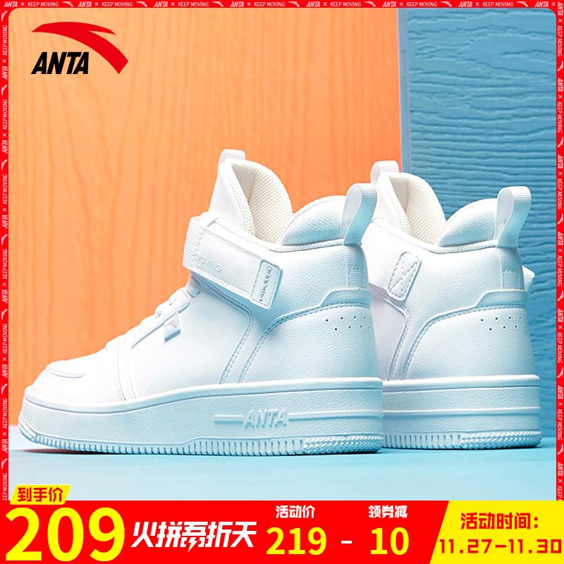 安踏高帮板鞋男女鞋运动鞋官网2019秋冬季新款情侣鞋ins潮滑板鞋