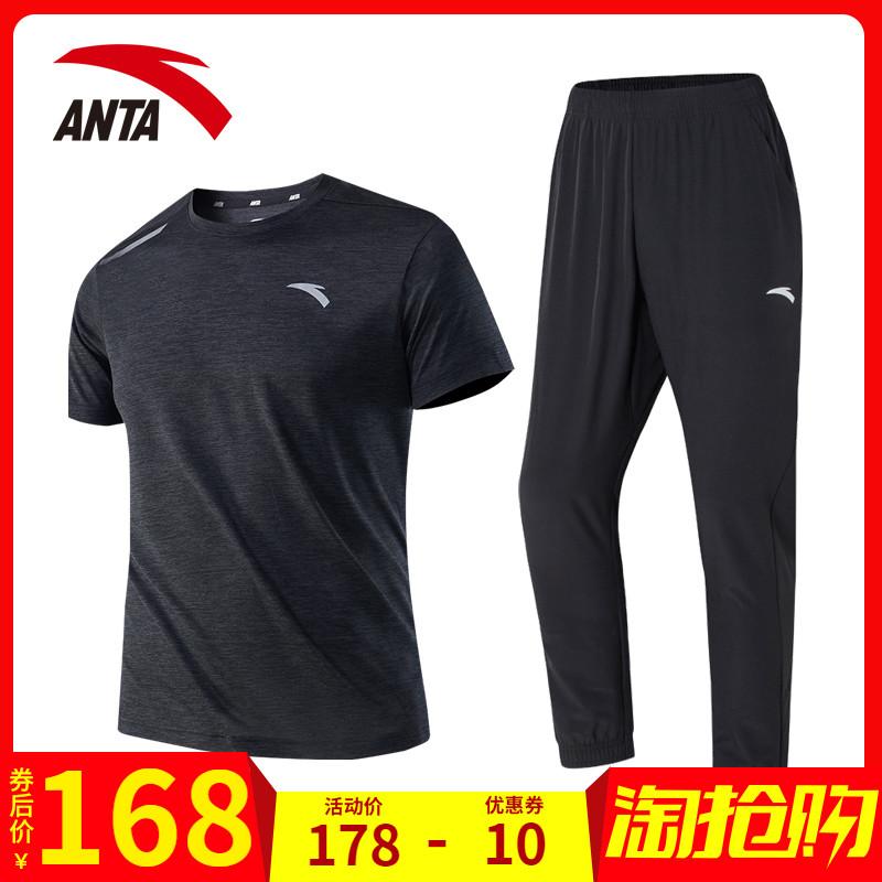 安踏短袖运动套装男两件套2019夏季T恤健身男装休闲男士跑步套服