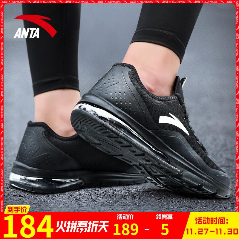 安踏运动鞋男鞋子2019秋冬新款官网正品黑色气垫鞋男士休闲跑步鞋