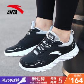 安踏运动鞋男2018新款秋季跑步鞋官方正品皮面防水旅游白色休闲鞋