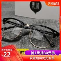配防辐射防蓝光眼镜半框超轻金属配近视眼镜架全框男女款眼镜框