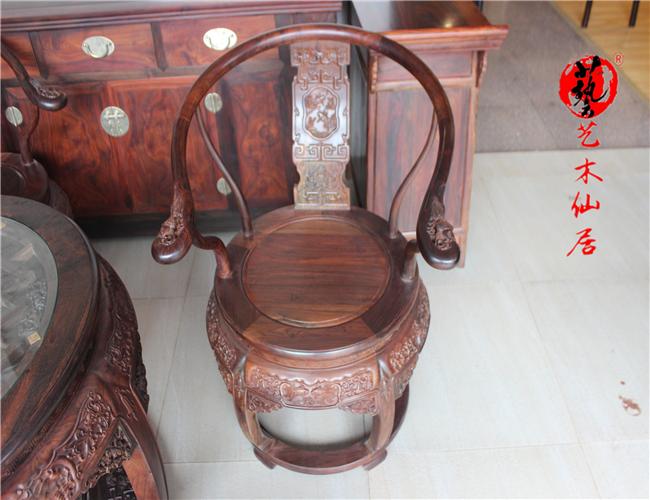 红木家具老挝大红酸枝休闲茶桌五件套会议桌红木桌几实木交趾黄檀