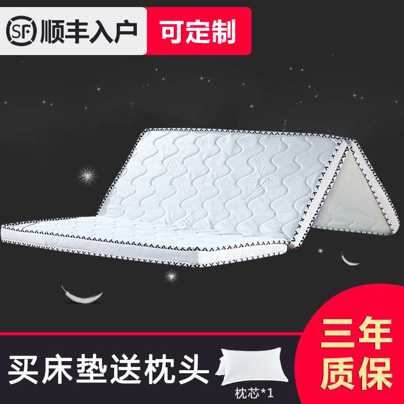 硬棕床垫可拆洗