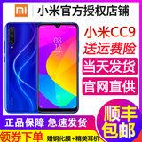 【顺丰速发】Xiaomi/小米CC9全网通4G智能小米官方旗舰店正品拍照游戏手机9se/8青春/k20pro/max3