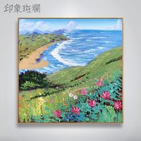 面朝大海·春暖花开 单幅纯手绘油画 现代风景客厅玄关餐厅装饰画