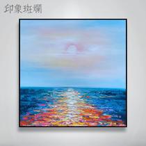 现代简约风景抽象挂画客厅沙发背景装饰画纯手绘欧式油画昌巨