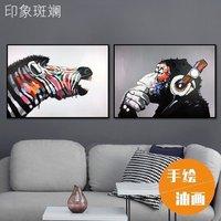 黑猩猩斑马 动物刀画系列 纯手绘油画现代简约创意礼品手绘油画