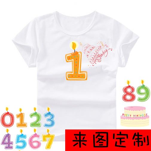 生日礼物t恤
