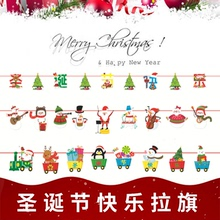 Christmas decoration props, flags, flowers, New Year's decorations, bars, kindergartens, classroom scenes, decorations and pendants
