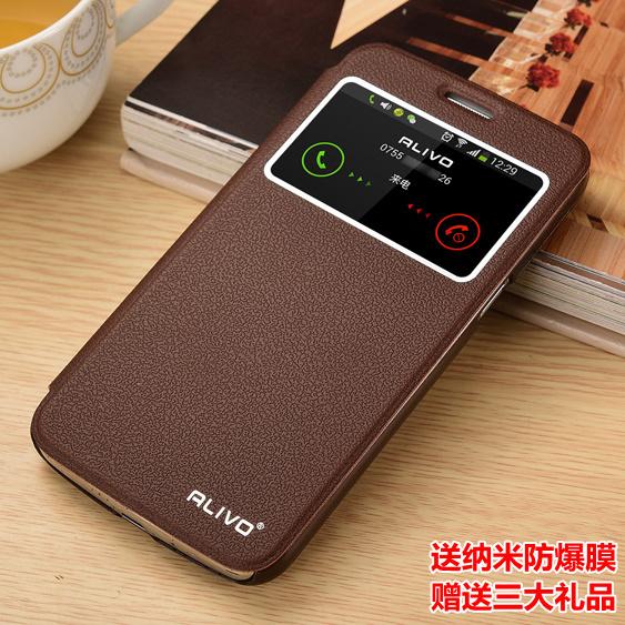 g7109手机套 外壳