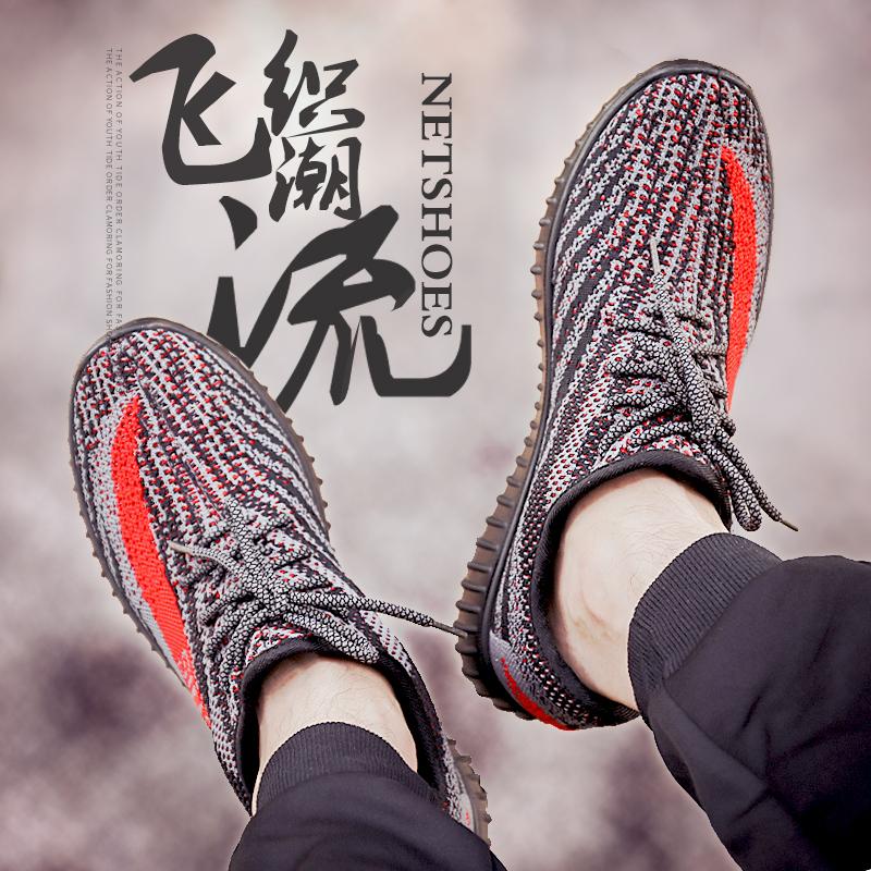 回力男鞋飞织布鞋男休闲透气网面鞋跑步鞋男士运动鞋飞织网布潮鞋
