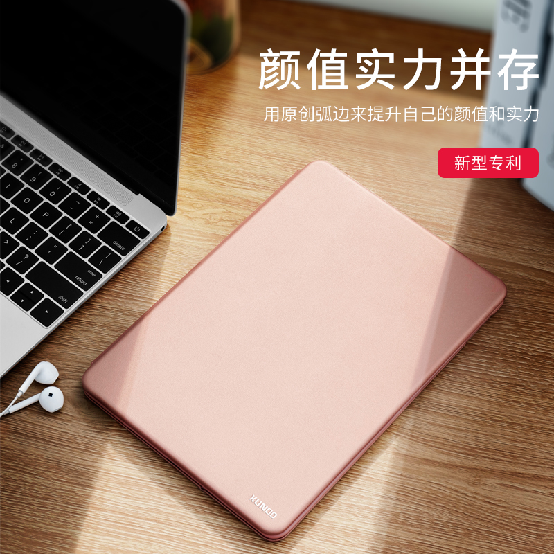 ipad保护套2018苹果新款9.7英寸全包防摔硅胶2017版air2平板电脑a1893爱派超薄ipad pro10.5高档皮创意网红壳