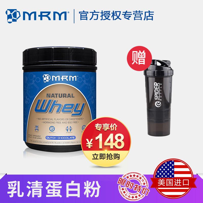 美国进口MRM分离乳清蛋白增肌粉男性健身减脂 瘦人增重浓缩健肌粉