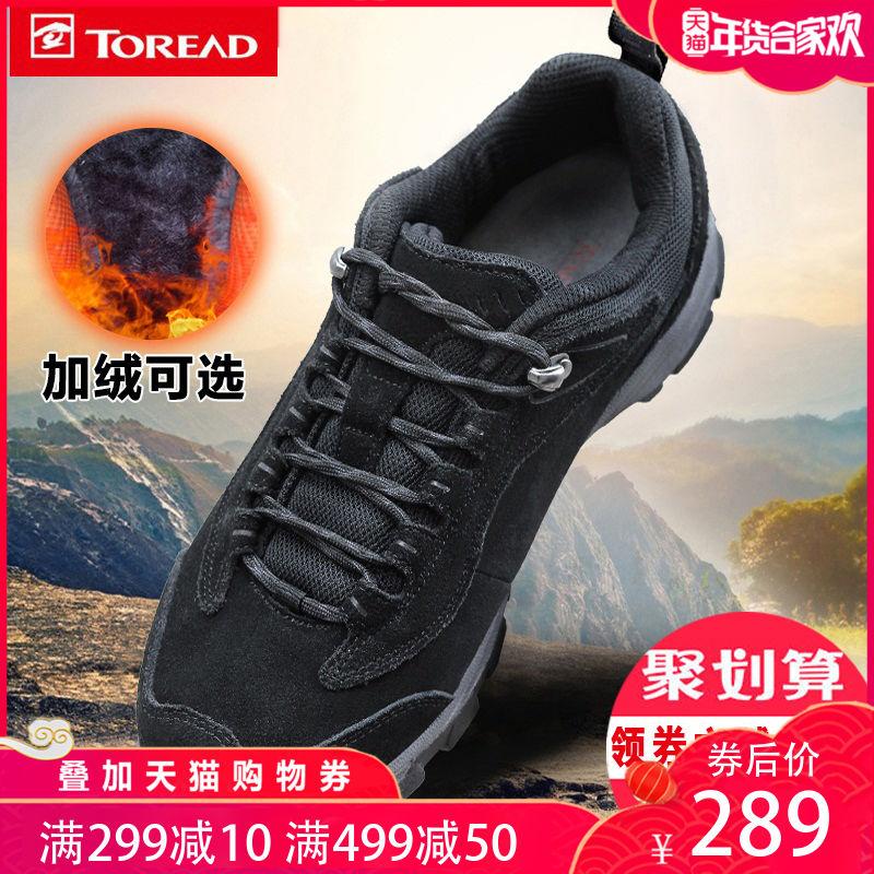 探路者男鞋登山鞋秋冬新款越野户外鞋女加绒防水耐磨防滑徒步鞋