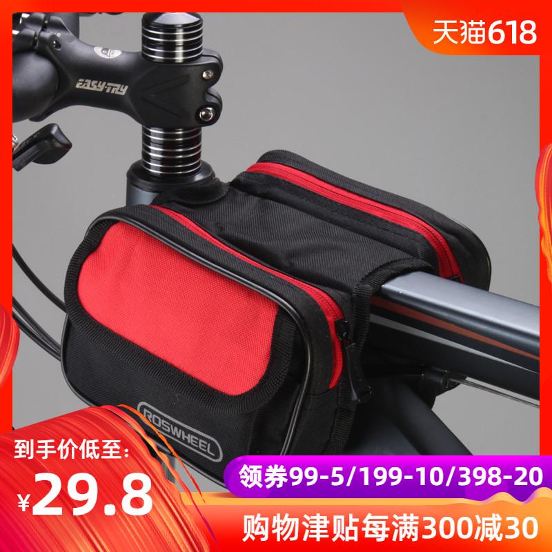 Велосипедные сумки / Рюкзаки Артикул 37405101845