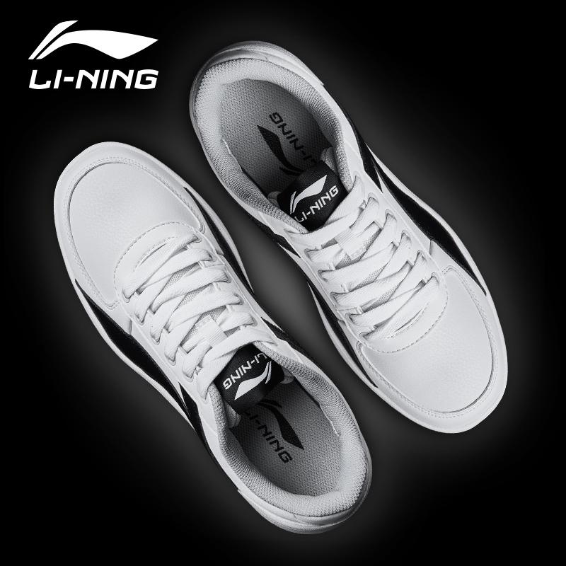 李宁休闲鞋板鞋男鞋2019秋冬季新款正品休闲板鞋白色骑士运动鞋子