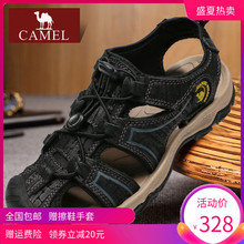 Camel/Camel Men's Shoes 2009 Summer New True Hollow Outdoor Casual Shoes Cowskin Beach Sandals