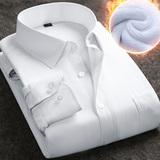冬季男士保暖衬衫修身青年商务职业正装棉纯色长袖白加绒加厚衬衣