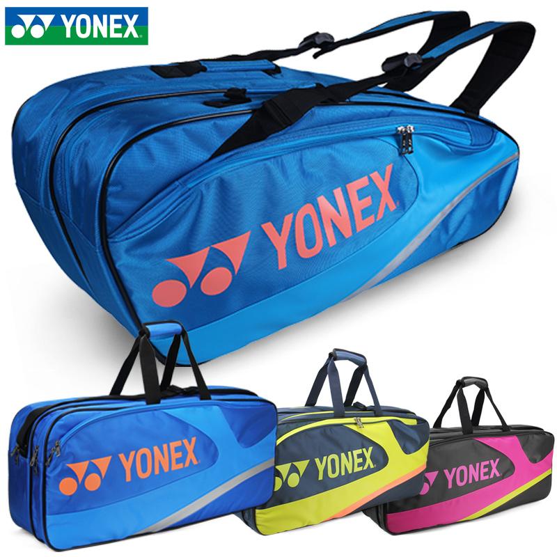 尤尼克斯YY羽毛球包6支装比赛双肩背包BAG7726CR/拍包方包7711CR