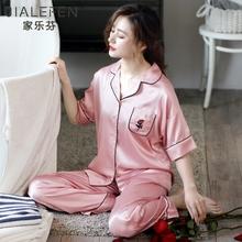 仿真丝绸丝质韩版 两件套装 长裤 睡衣女夏季冰丝短袖 家居服夏天薄款图片