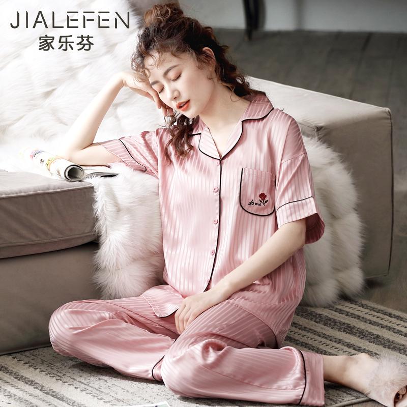 Утепленные пижамы / Домашняя одежда Артикул 594823515355