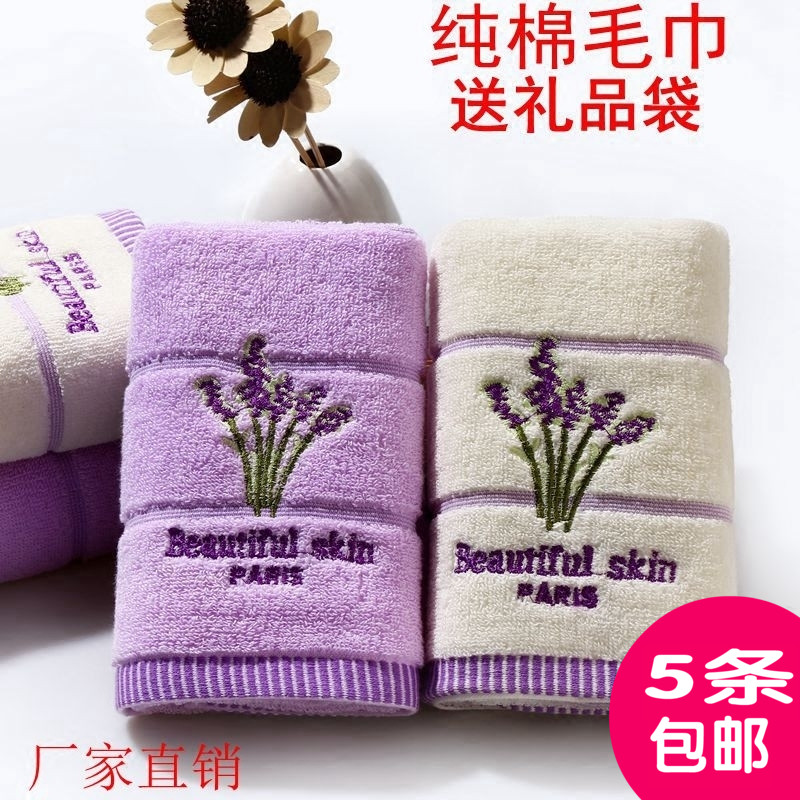 Thick cotton towel soft absorbent adult wash face towel back gift box embroidered word l