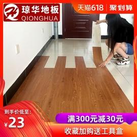 自粘地板革PVC地板贴纸地板胶加厚防水耐磨塑胶地板贴纸卧室家用图片