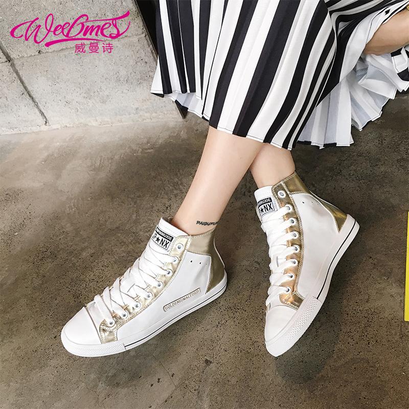 高帮休闲鞋女白色
