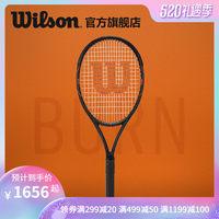 Wilson威尔胜 碳素纤维男女单人拍 专业网球拍BURN FST
