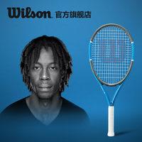 Wilson威尔胜 碳素纤维轻量 男女 专业网球拍 TRIAD 顺丰包邮