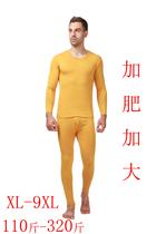 黄色特大号男士保暖内衣胖人薄加肥加大码秋衣秋裤套装110-320斤