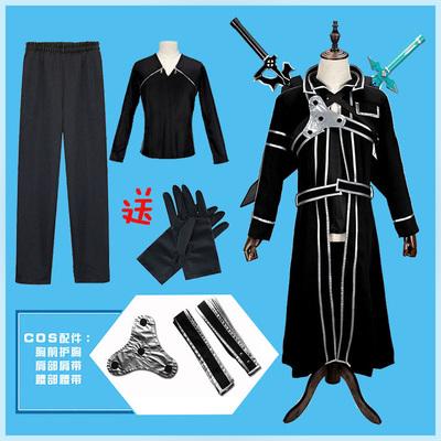 刀剑神域桐谷和人cosplay全套二次元风衣SAO披风动漫男装假发皮靴