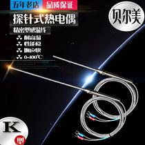 Sonde de type K thermocouple sens température sonde thermocouple sonde température capteur blindage ligne électrique