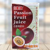 整10盒 包邮 台湾进口台北津津百味果饮料250ml台湾制造进口饮品