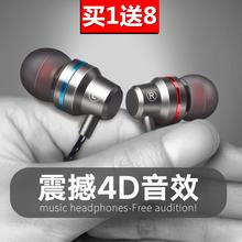 耳机入耳式重低音炮电脑手机音乐带麦耳塞式通用韩国男女生迷你挂
