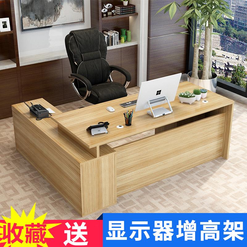 老板办公桌特价