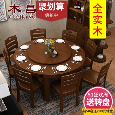 实木餐桌椅组合现代简约可伸缩家用4人折叠餐饭桌小户型长方圆形哪款好
