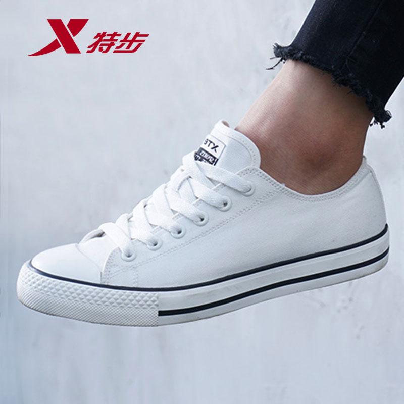 特步女鞋帆布鞋夏季正品女生板鞋 透气休闲鞋低帮系带白色运动鞋