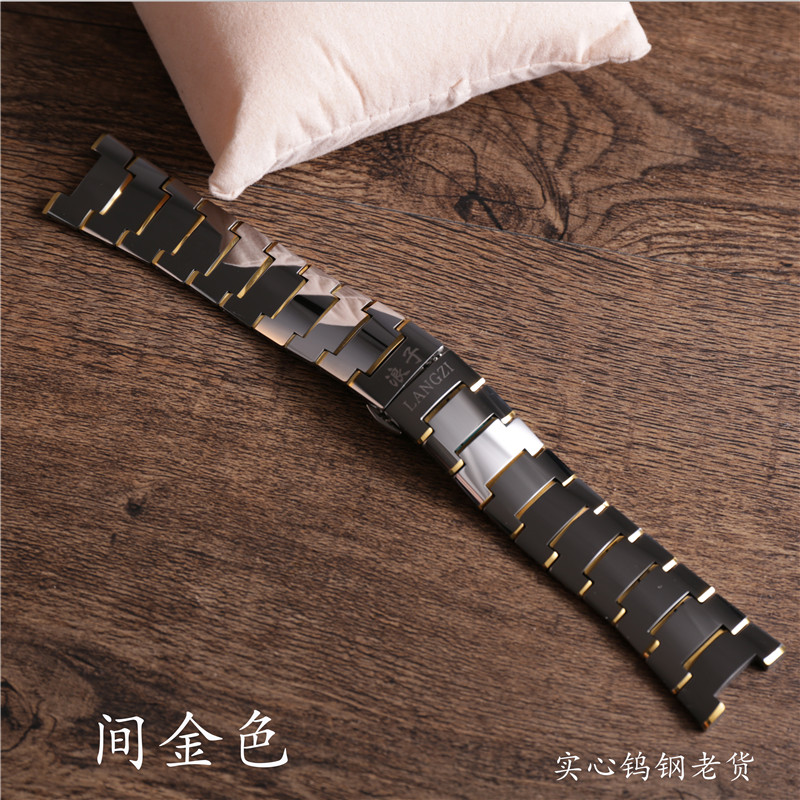 莱斯特蝴蝶扣表链 R800 男女士钨钢不锈钢配件手表链表带钢带峰浪