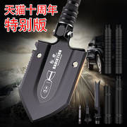 Handao engineering shovel military version of the original German shovel outdoor multi-function Chinese military shovel shovel shovel manganese steel 锹