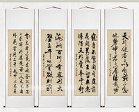 Banner vertical handwriting authentic calligraphy works paintings living room study office scrolls calligraphy custom brush word
