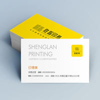 Printed business card production free design QR code high-end card custom company creative double-sided printing printing pvc