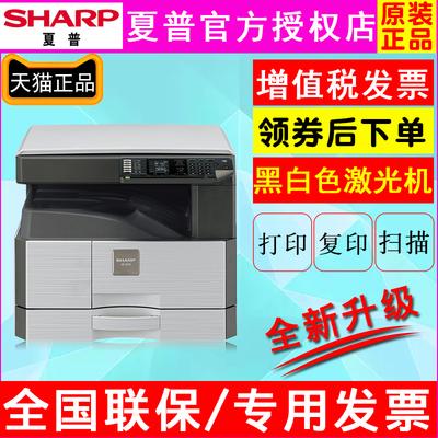 复印机a3 夏普