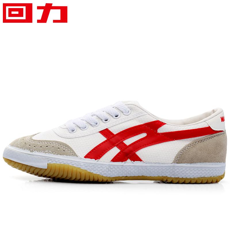 回力男鞋帆布鞋男秋季休闲鞋男士板鞋透气跑步鞋运动鞋男白球鞋子