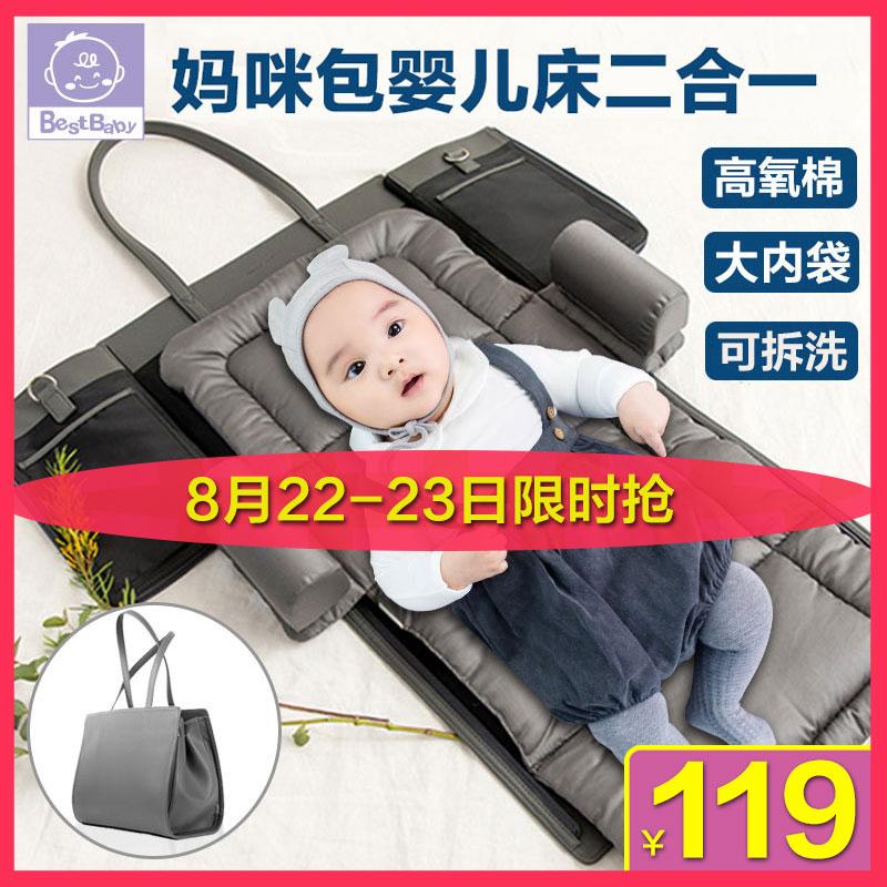 Услуги для матери и ребенка Артикул 593619152367